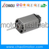 mini brushed DC motor with micro geared and coreless structure for airsoft and strong generating application