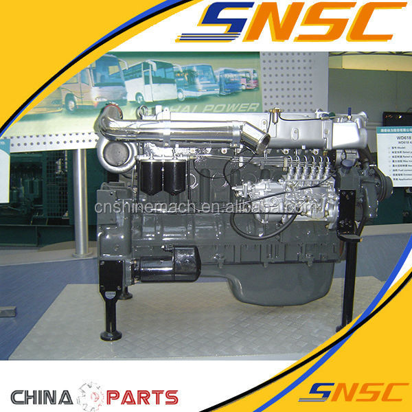 WEICHAI Engine for sinotruk truck