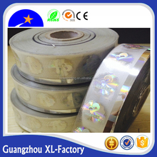 Security rolled hologram hot stamping foil in high quality,hologram hot stamping label