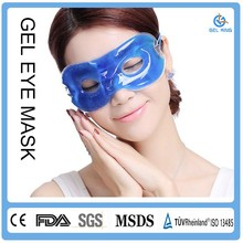 Cool Gel Eyes Cover PVC Walmart Mask Alibaba China Express Supplier Sleep Apnae Bean Products Cold Cool Eye Gel Mask