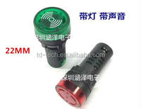 AD16-22SM buzzer sound button