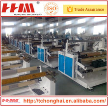 Affordable polyester film slitting machine