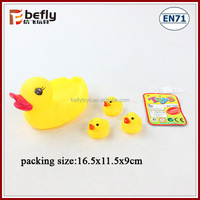 Low price yellow duck roto casting vinyl toy for baby