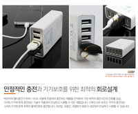 Smart 50W 10A 5 port usb charger, Smart multi port usb charger