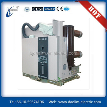 VS1 40.5 indoor high voltage vacuum circuit breaker