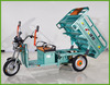 cheap price cargo battery operated rickshaw model with high quality from china supplier fro hot sale