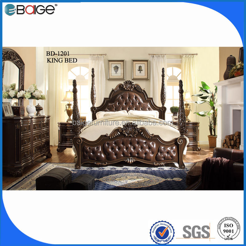 BD1507 modern house design resin wood king bed wooden king bed