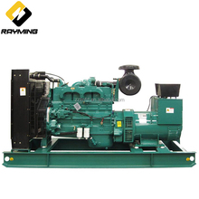 New product 50HZ 400kva cheap electric generator made in China for sale