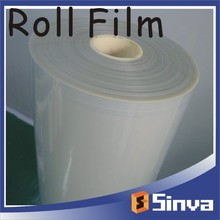 screen protector roll material : Clear, Matte, Mirror, Diamond, Privacy For Mobile,Laptop,LCD,Tablet