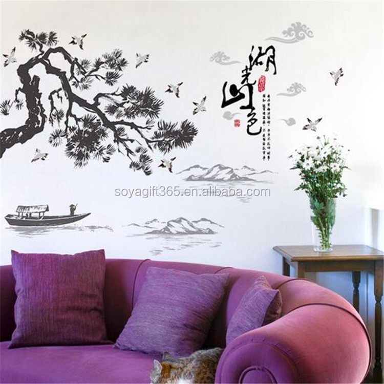 Classical Painting Landscape Painting Background Wall Decorative Wall Stickers