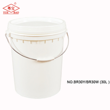 Wholesale plastic barrel 10 gallon plastic bucket with lid with handle