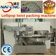 NF-350 Advanced Automatic Wrapping Machine for Ball Lolipop
