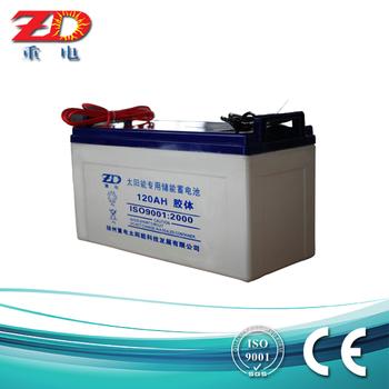 12v 120ah solar gel rechargeable battery agm battery for. Black Bedroom Furniture Sets. Home Design Ideas