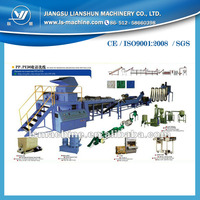 Beautiful and cheap PP PE film washing recycling making machine production line