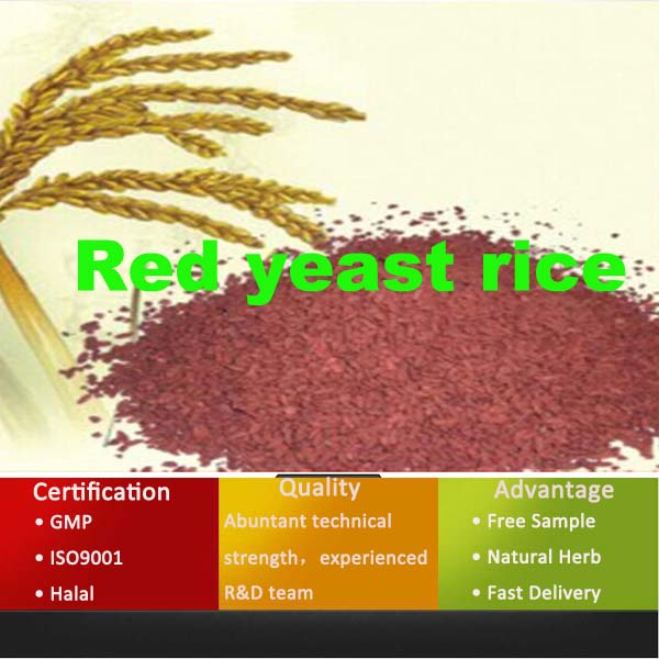Professional manufacturer steadily supply food preservative red yeast rice