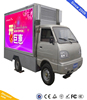 Advertising mobile P8 P10 DIP/SMD Van full color truck led screen smd 3535 outdoor led module p8 p10