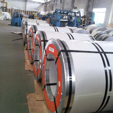Premium Quality Aisi High Quality Galvanized Secondary Steel Coil