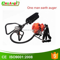Knapsack earth auger for plant tree auger torque earth drill