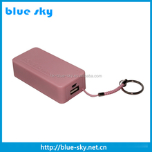 Promotional gift 6000mah portable universal power bank, mini keychain smart power bank