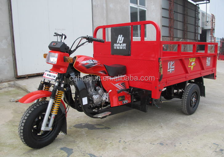 china tricycle tthree wheel cargo motorcycles 200cc motor tricycle 3 wheel scooter