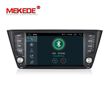 8 inch 2 din touch Screen android 7.1 Car DVD player for skoda fabia with Gps Navi,4G,Wifi,Bluetooth