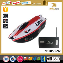 Made in china remote control toy rc boat