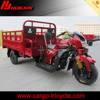 HUJU 250cc cool delivery tricycle / tricycle bicycle adult / tricycle sport for sale