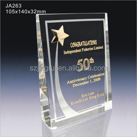 Gold metal star k9 crystal engraved awards corporate anniversary gifts