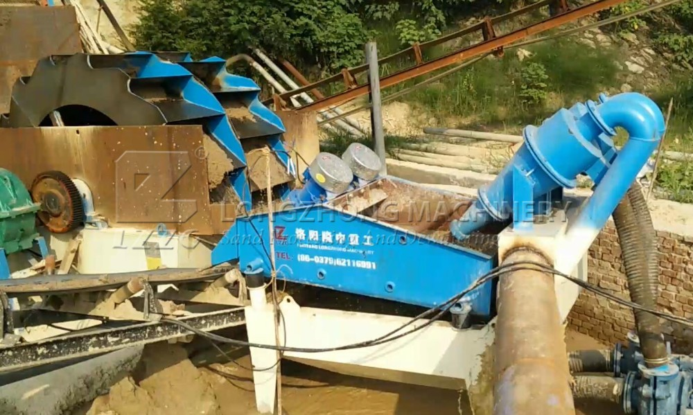 lifetime fine sand collect machine
