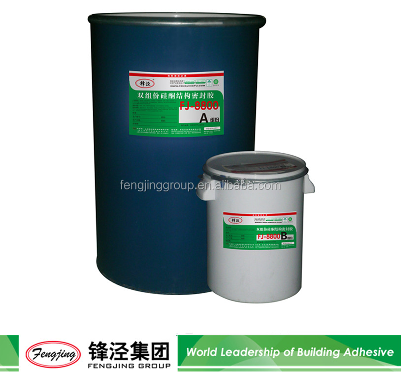 Two component silicone sealant for insulating glass 200L curtain wall