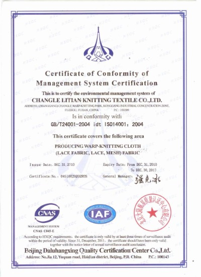 Certificate of Conformity of Managemt System Certification
