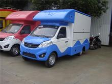 good quality cheap price forland 4 wheeler mini food truck for sale