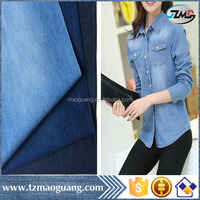 2016 new arrival high quality best price 11oz 100% cotton wholesale miss me jeans fabric for shirts