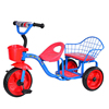 New Arrival High Quality EVA Foam Tyre Tricycle Twins With Front Basket