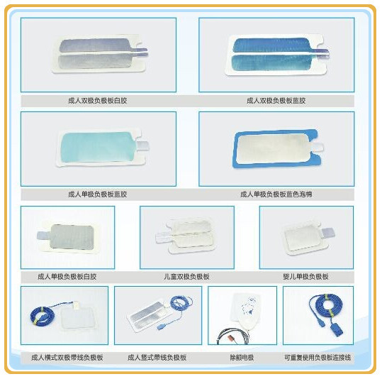 disposable monitoring ecg electrode