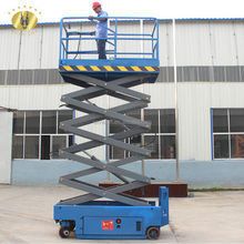 7LGTJZ Shandong SevenLift 12m Self Propelled One Man Hydraulic Vertical Personnel Electric Scissor Lift with Cheap Price