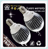 High Brightness ul cul par30 par38 led gu24 bulb& lamp light