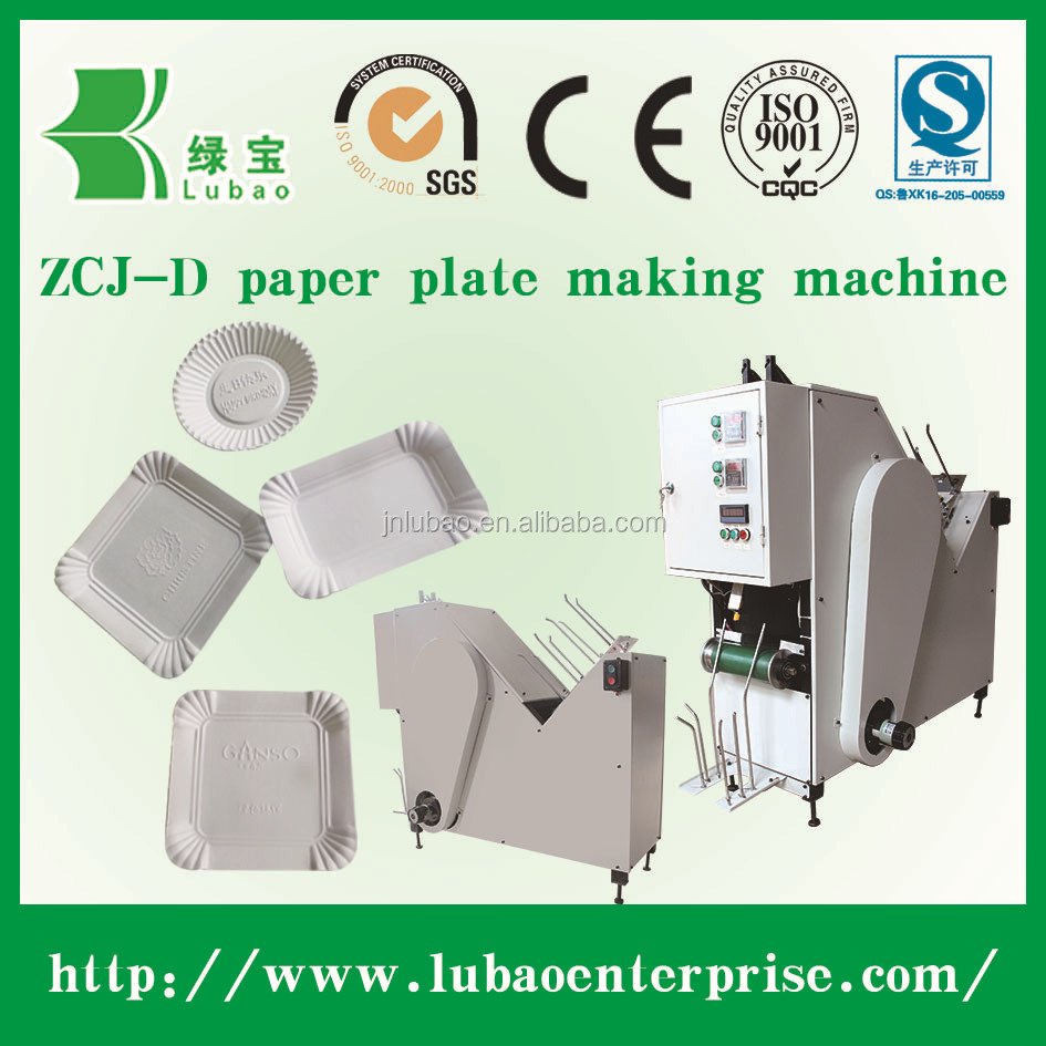 hot selling in india ZCJ-D paper plate making machine supplier from china