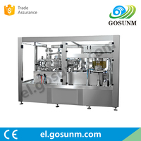 cartridge filling machine for silicone sealant adhesive glue