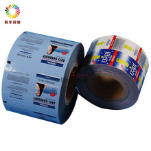 PET AL CPP food packaging plastic roll aluminium film laminating