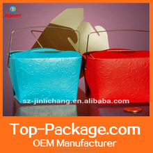 embossing premium colorful printed paper packing box wholesale