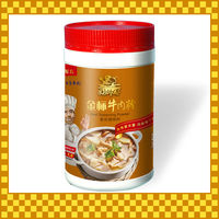 800g canned Halal Beef Bouillon Powder