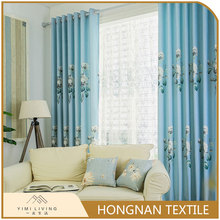 Cheap manufactory wholesale fancy woven curtain textile fabrics