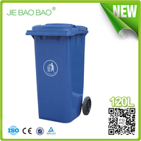 JIE BAOBAO! FACTORY MADE 120L HDPE MOBILE GARBAGE CAN PLASTIC WASTE BASKETS OUTDOOR DESIGN DUSTBIN