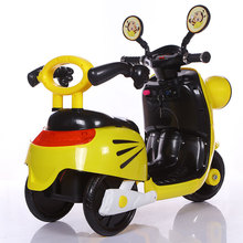 2018 Latest fashional cool child electric motorcycle cheap