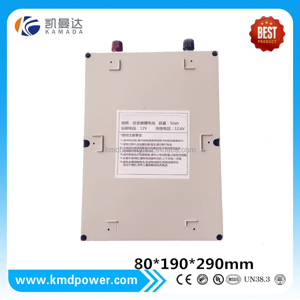 High quality lithium ion battery 24v 20Ah rechargeable lifepo4 battery