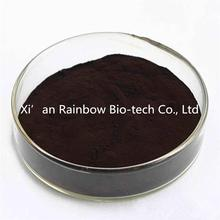 red yeast rice p.e.. Multifunctional pure black rice extract