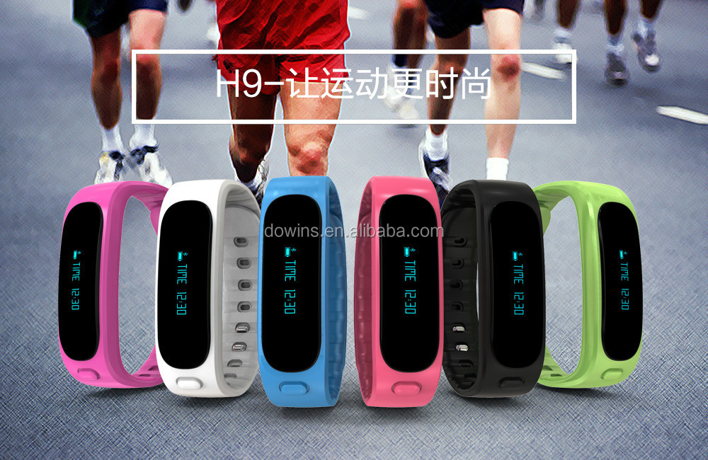 2016 Sport Bluetooth Smart Bracelet H9 Fashion Design Smart Band Cheap Smart Watch