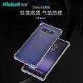 cell phone accessories factory wholesale Shockproof case for galaxy note 8 case