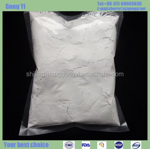 100% High quality white Diatomite filter aid high quality diatomaceous
